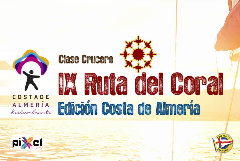 """Portfolio de """"IX Ruta del Coral - Club de Mar de Almería, Diseño Gráfico e Impresión Digital por Pixel Plus Estudio Gráfico"""""""